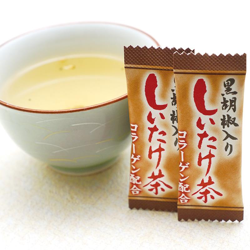 黒胡椒入りしいたけ茶 40袋入 エピナールオリジナル