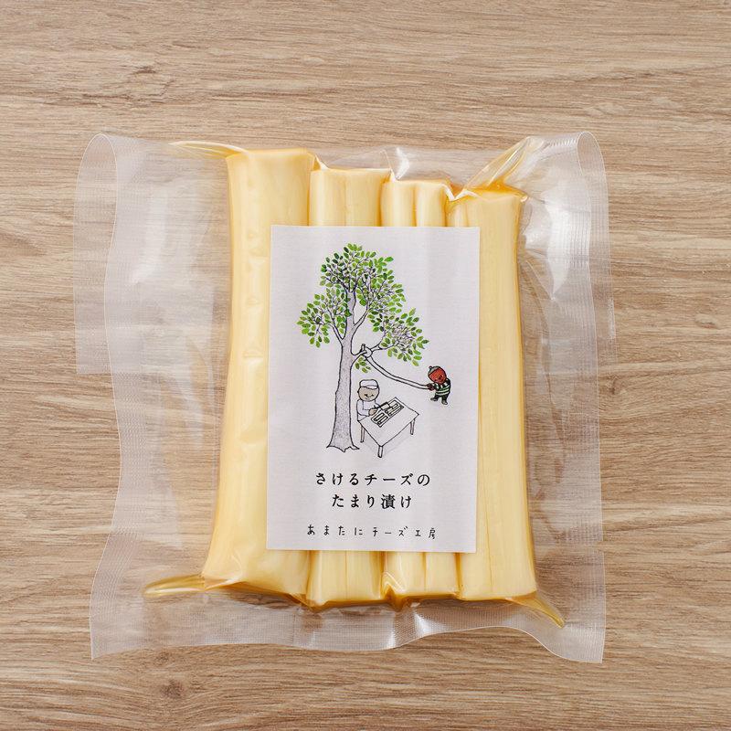 あまたにチーズ工房 さけるチーズ  たまり漬け