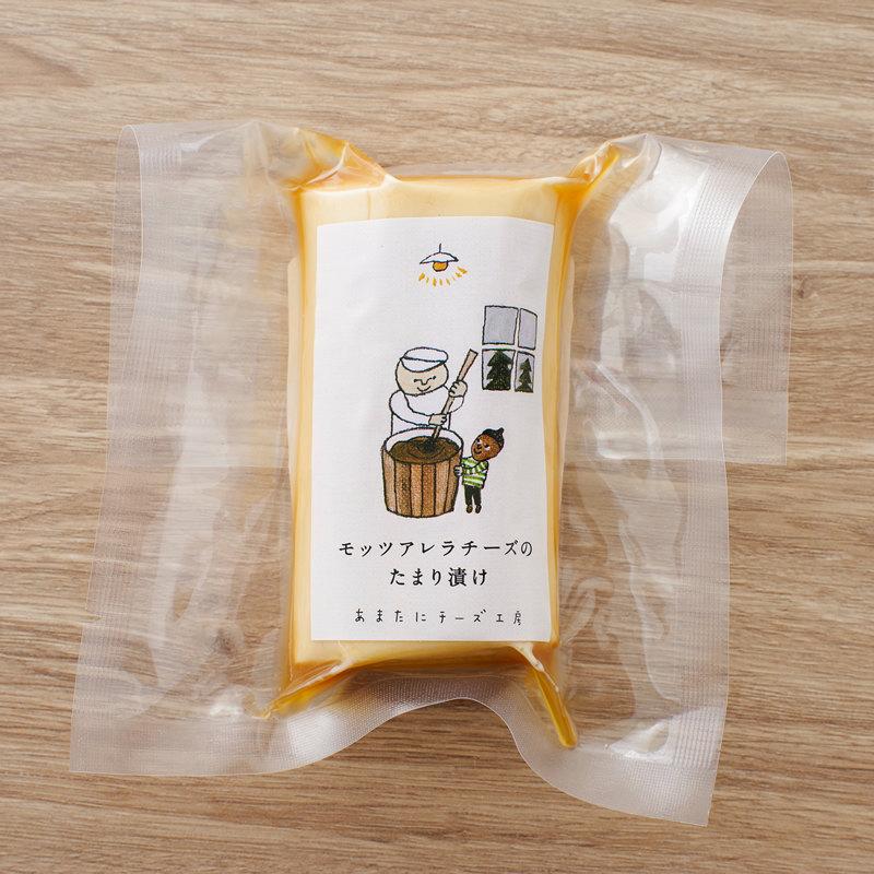 あまたにチーズ工房 モッツァレラチーズのたまり漬け