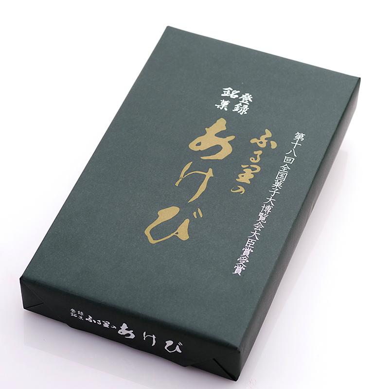 栃木銘菓 ふる里のあけび 12個入