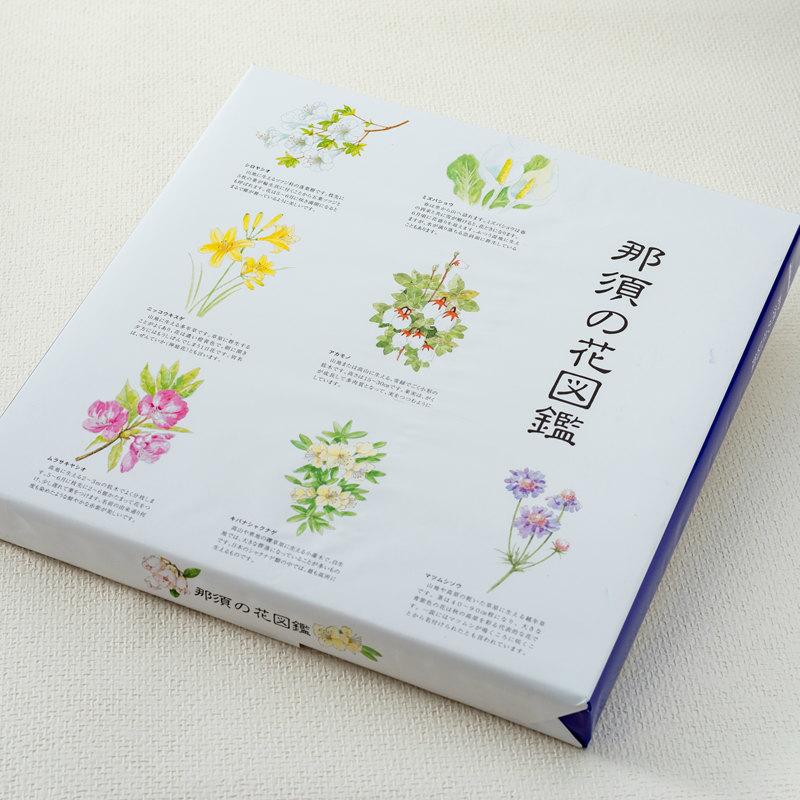 那須の花図鑑 32枚入 サンドバー ホワイトチョコレート