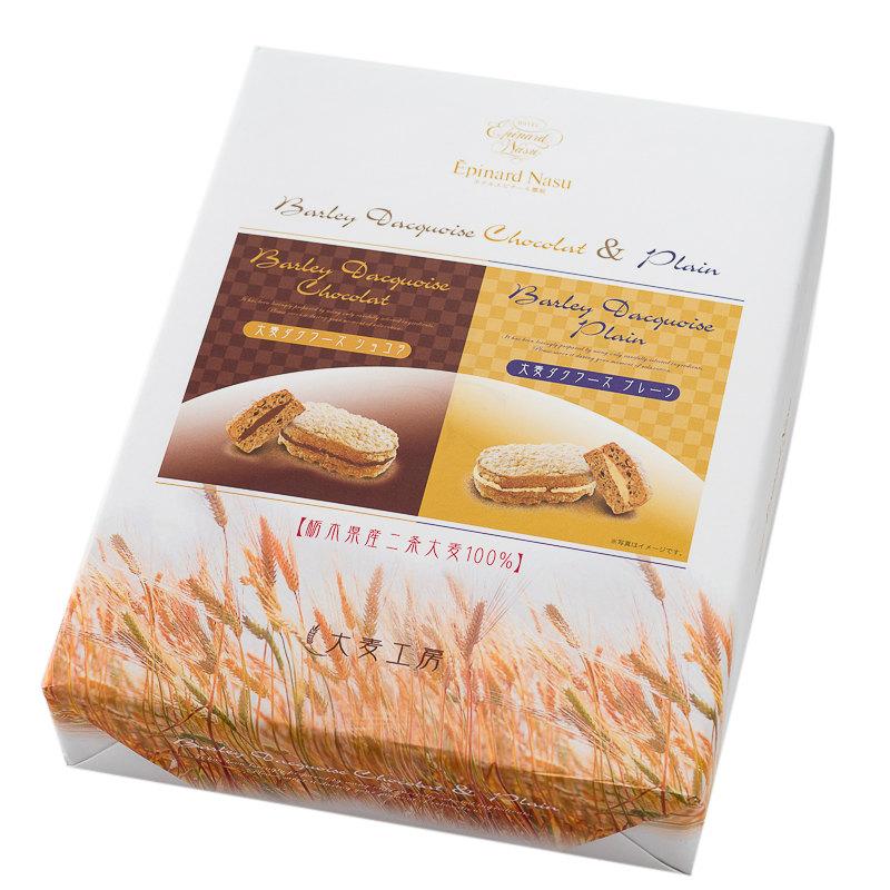 大麦ダクワーズ アソート(プレーン6個・ショコラ6個)