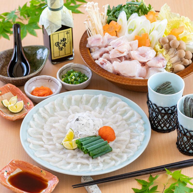 期間限定SALE 送料無料 国産 温泉とらふぐ 刺身 ふぐ鍋 セット 3〜4人前 プラスチック皿