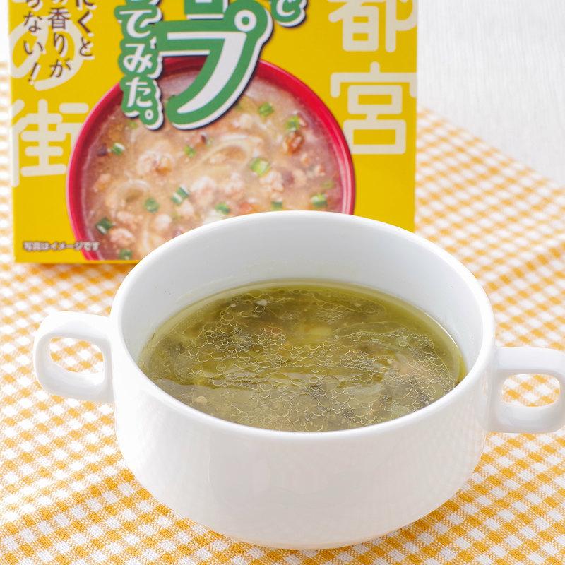 餃子の具でスープを作ってみた スープ 宮島醤油