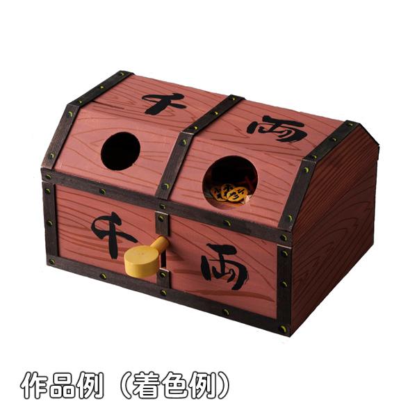 子供DIY 木工工作キット 宝箱