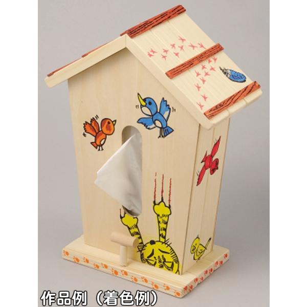 子供DIY 木工工作キット ティッシュケース まとめ買い30セット