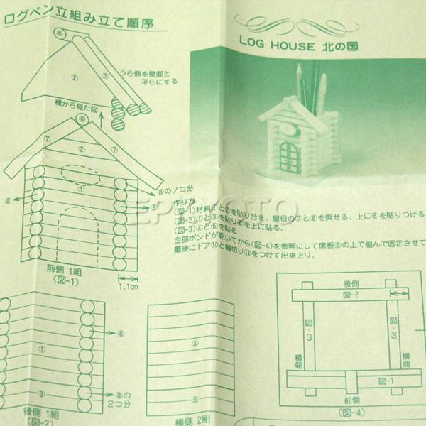 子供DIY 木工工作キット 鉛筆立て まとめ買い50セット