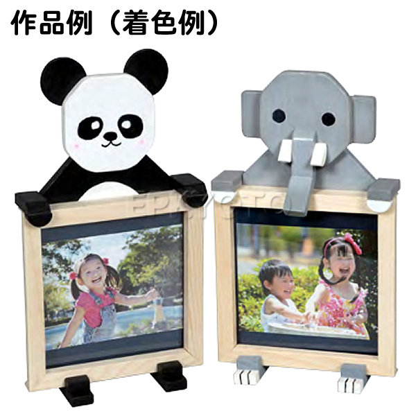 子供DIY 木工工作キット 写真立て
