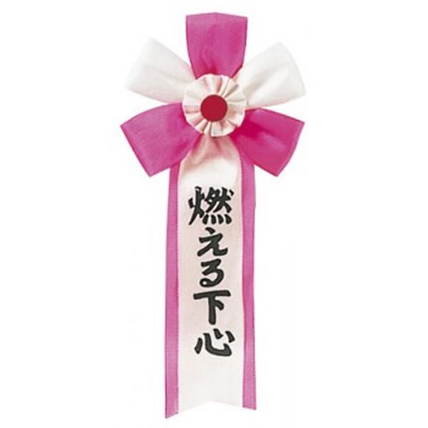 パーティー記章    パーティーグッズ・パーティー雑貨・二次会・コンパ