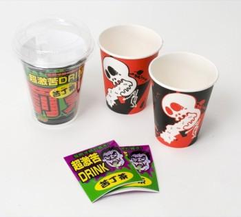 罰ゲーム茶 紙コップ+ティーパック