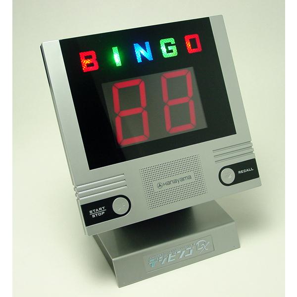 ビンゴ デジタル表示タイプ 30cm