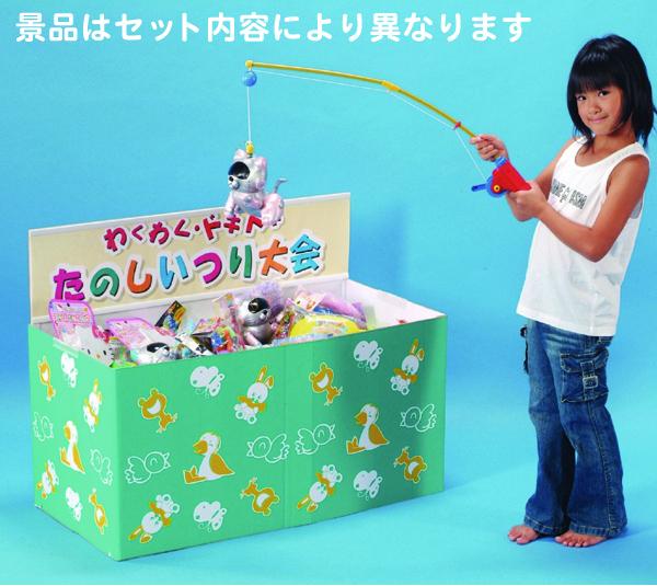 子供釣り キャラクターグッズ色々 60人用 大きな釣り堀箱付