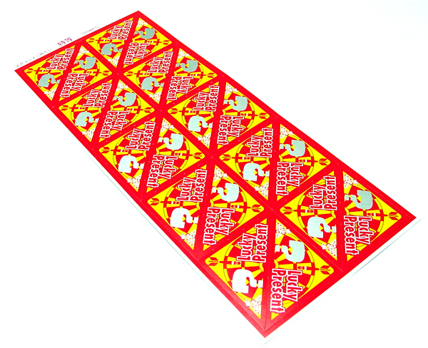 三角くじ スクラッチタイプ 1シート(20ヶ付)