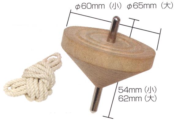 木製鉄芯駒 小