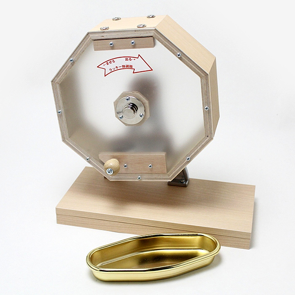 木製福引回転抽選器 小 32cm 広口 半透明