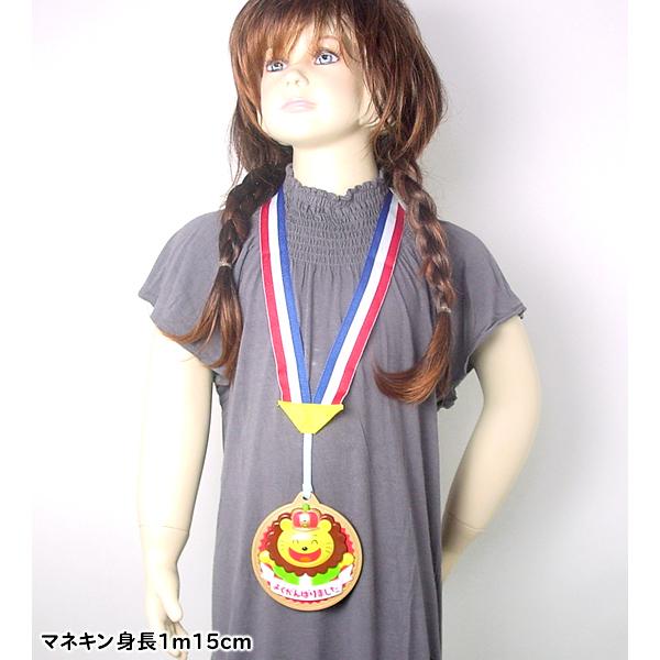 表彰メダル 子供用 3D 直径10cm まとめ買い10ヶセット