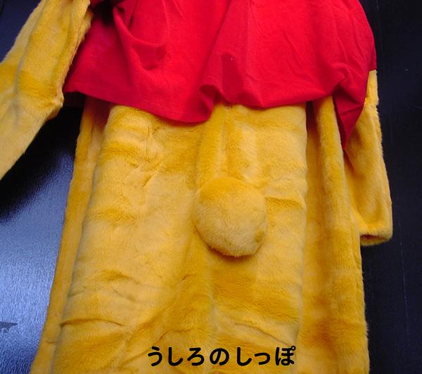 着ぐるみ[きぐるみ] くま[クマ・熊] 洋服付