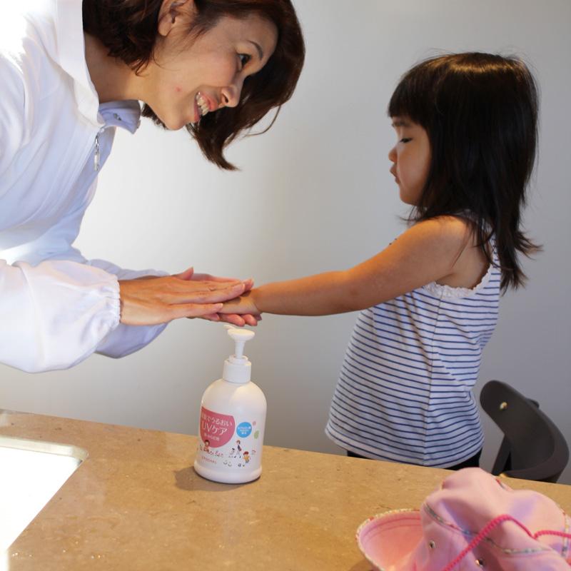 エポカル家族でうるおいUVケアボトル 紫外線対策