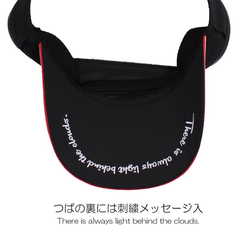 紫外線対策 UVカット帽子 2WAY仕様!キャプバイザー(ブラック/撥水タイプ) エポカル