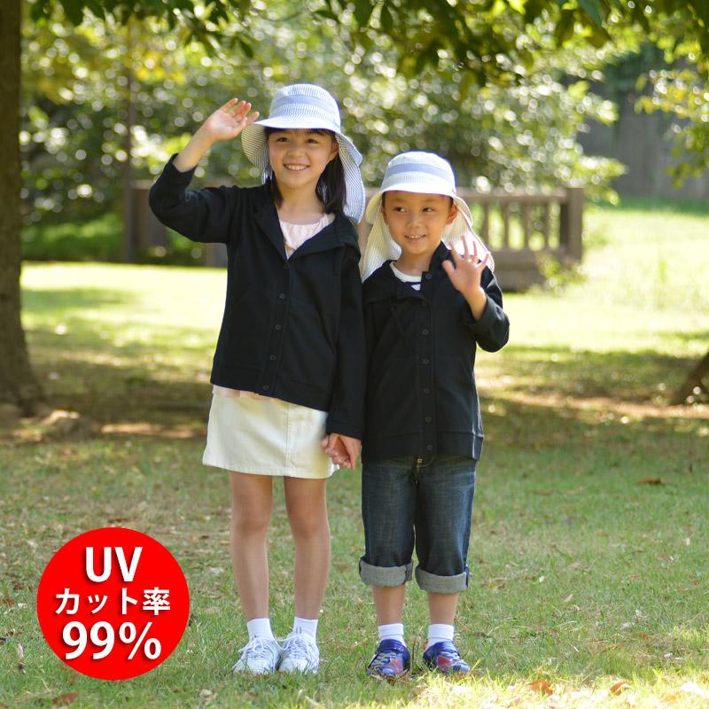 紫外線対策 UVカットパーフェクトパーカー ジュニア  ブラック(お買い得)