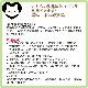 学校用UVカット帽子 UVカットフラップ取外しカラー体操帽子 レッド 【日本学校保健会推薦用品】