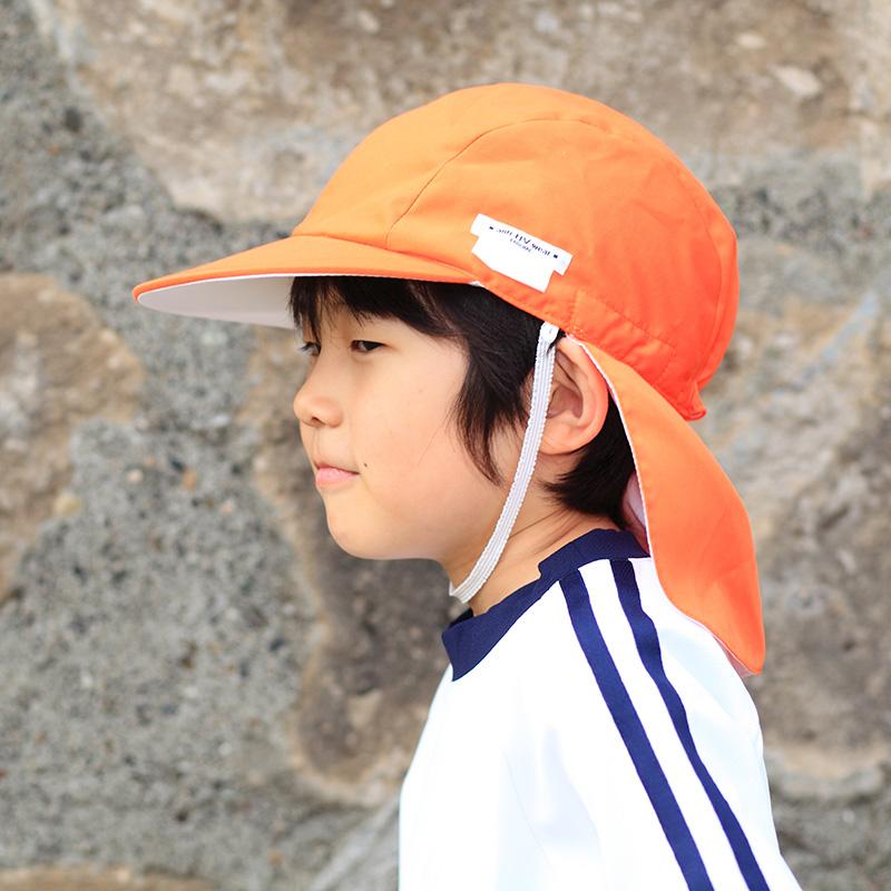 フラップ取外しカラーUV対策帽子 オレンジ