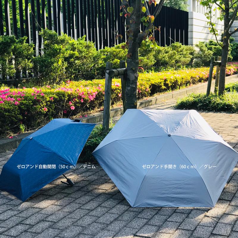 ゼロアンド/晴雨兼用折りたたみ日傘軽量ワイド グレー