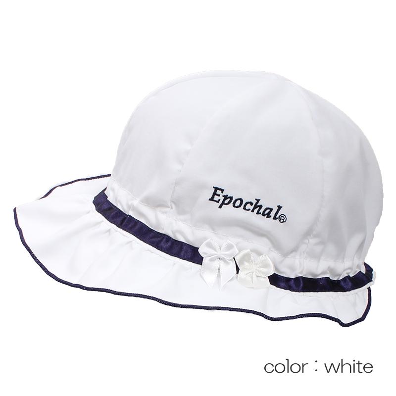 UVカット帽子 ベビーのためのファーストUVケアハット