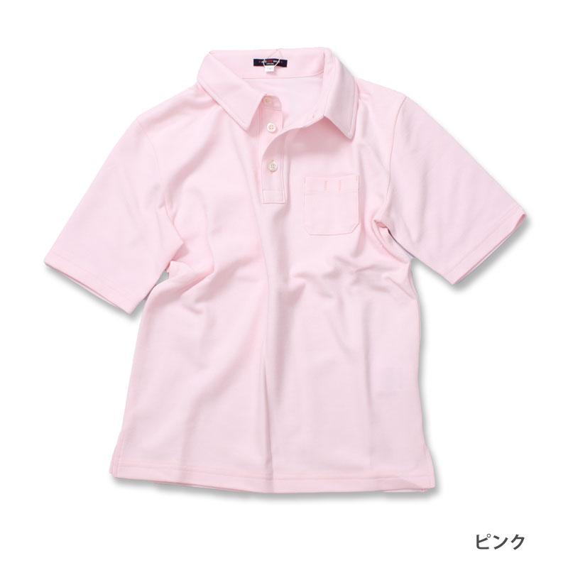 スクールポロシャツ5分袖 ピンク 子ども用