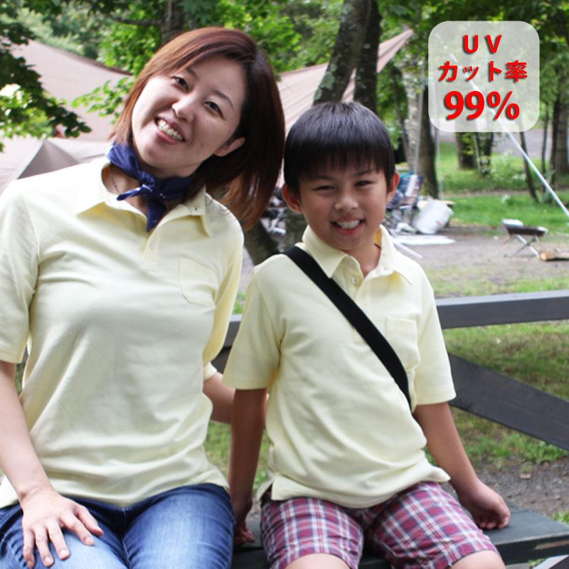 スクールポロシャツ5分袖 ピンク 子ども用 紫外線対策