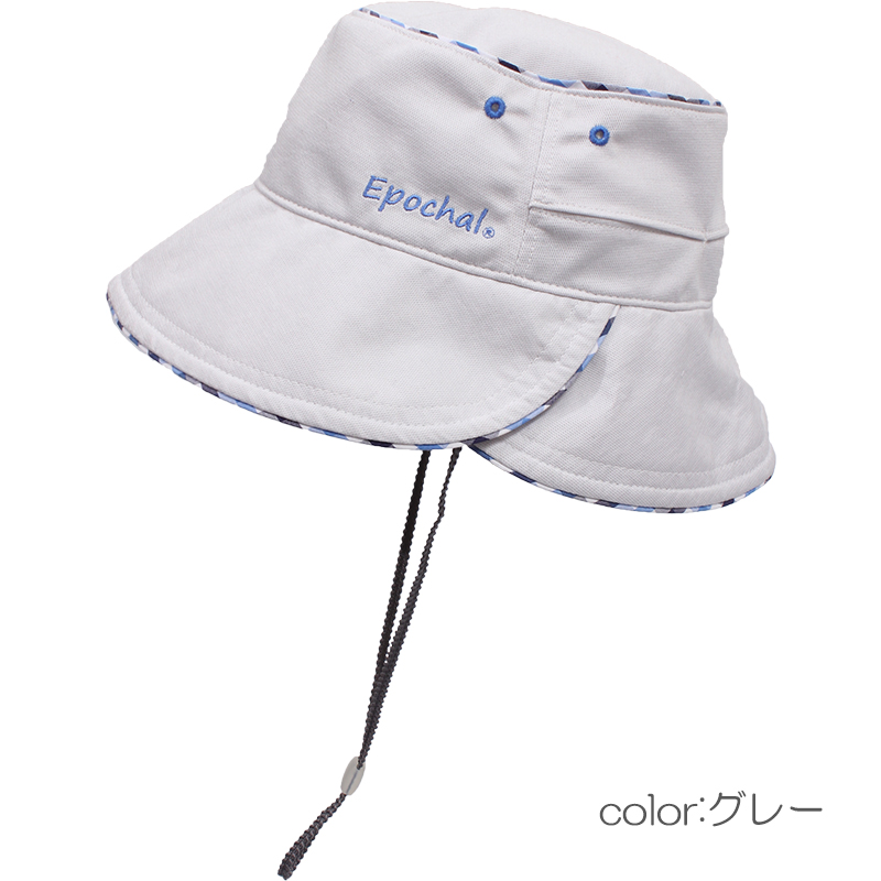 3WAYUVカット帽子 メッシュタイプ 子供用