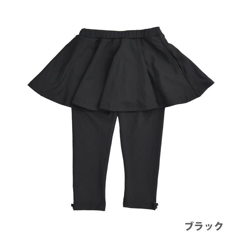 UVカットスカッツ ショート 90~110cm  【返品不可製品】