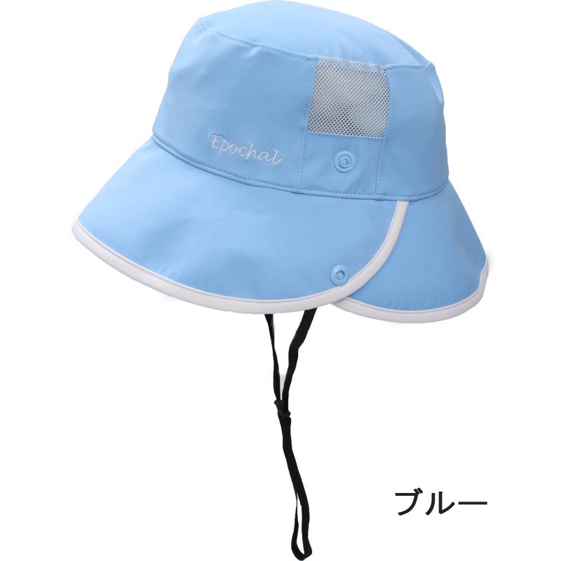 水陸両用で使える! 3WAYUVスイムハット 子ども用 UVカット帽子 紫外線対策