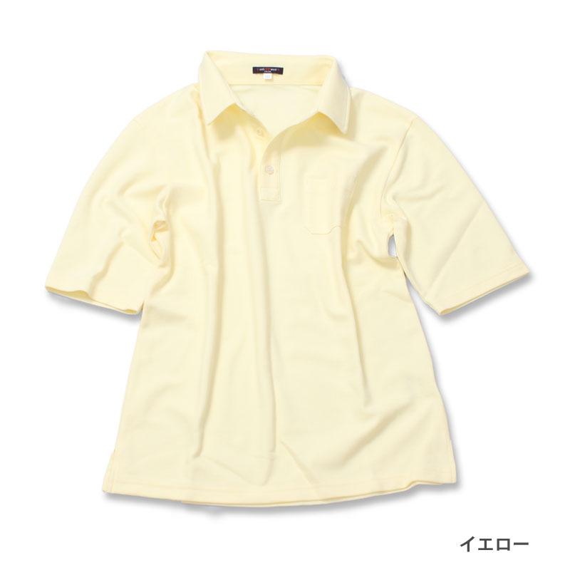 スクールポロシャツ5分袖 イエロー 子ども用 紫外線対策