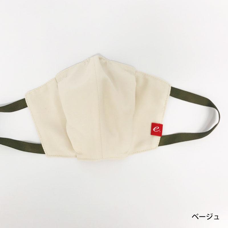 サイズが変えられるUVカット子供マスク (幼児・小学生用) 特許申請中!