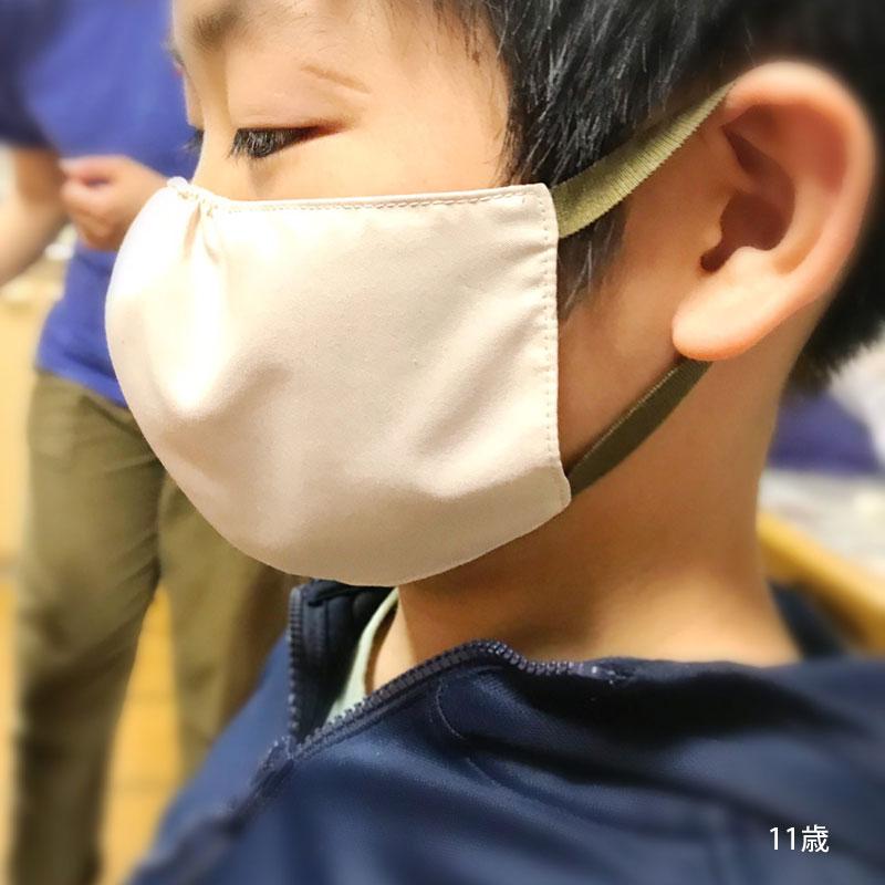 UVカット子供マスク (幼児・小学生用)