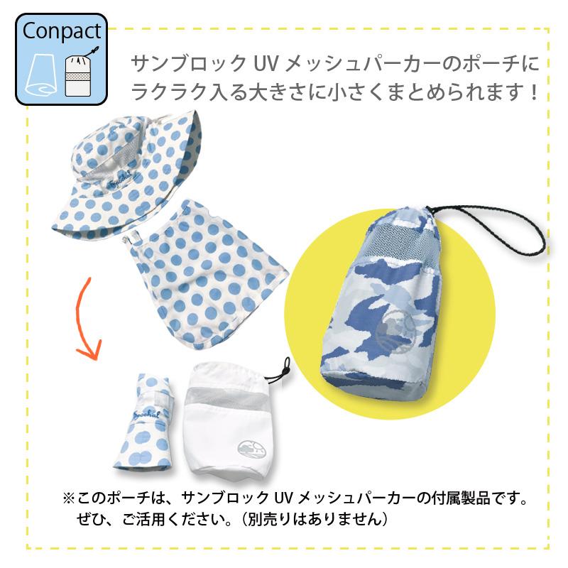 紫外線対策 エアスルーUVハット グリーンドット ベビー・幼児用