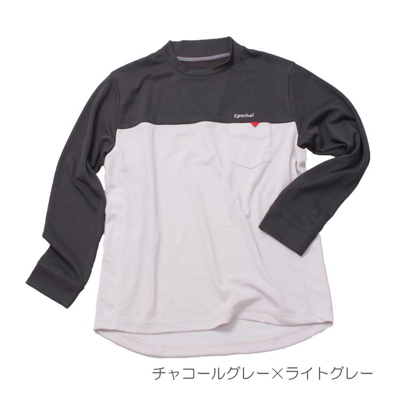 メンズ長袖Tシャツ 紫外線対策