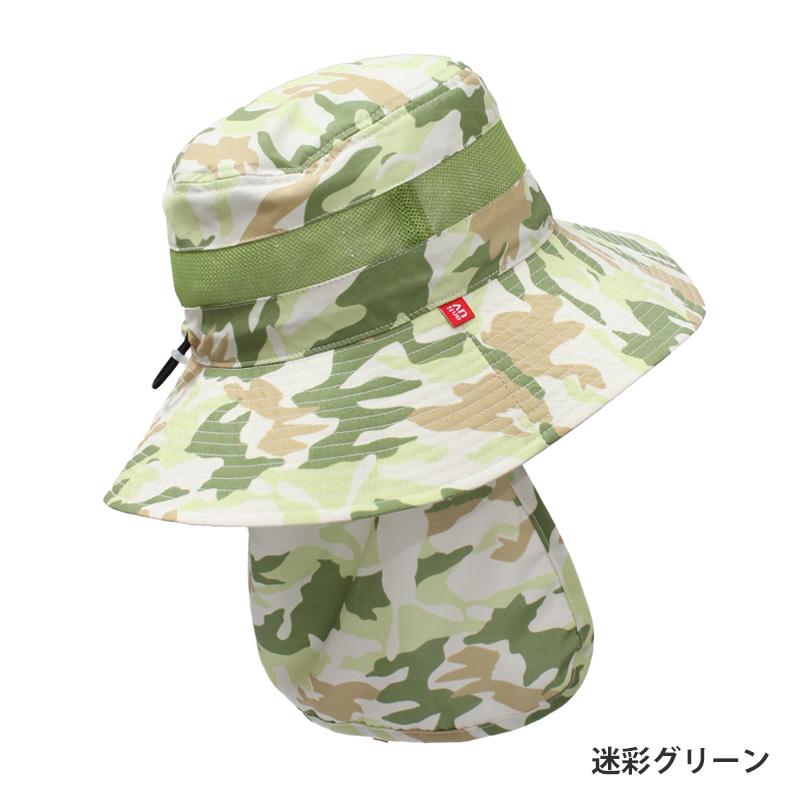 UVカット帽子 軽量&通気性抜群! エアスルーUVハット カモフラ柄