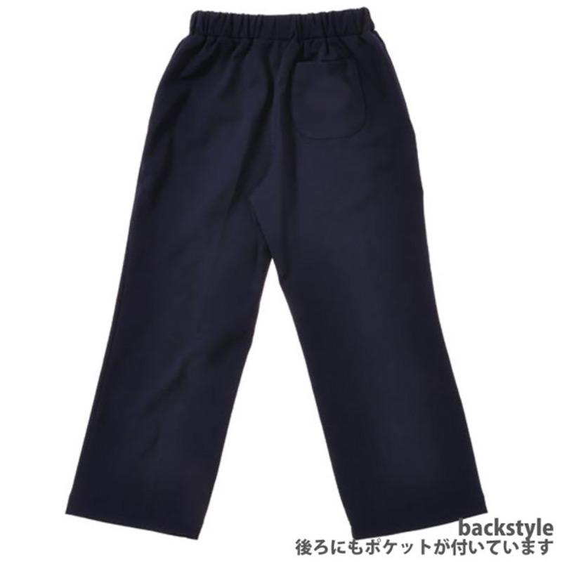 UVカット体操ズボン ロング丈 【日本学校保健会推薦用品】