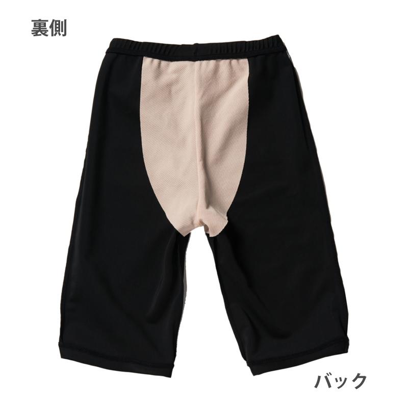 UVカットスイムパンツ ショート(ハーフ丈) ネイビー 子供~大人 【日本学校保健会推薦用品】