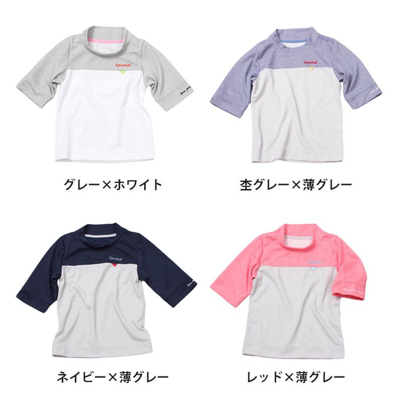 7分袖UVTシャツ 子供用