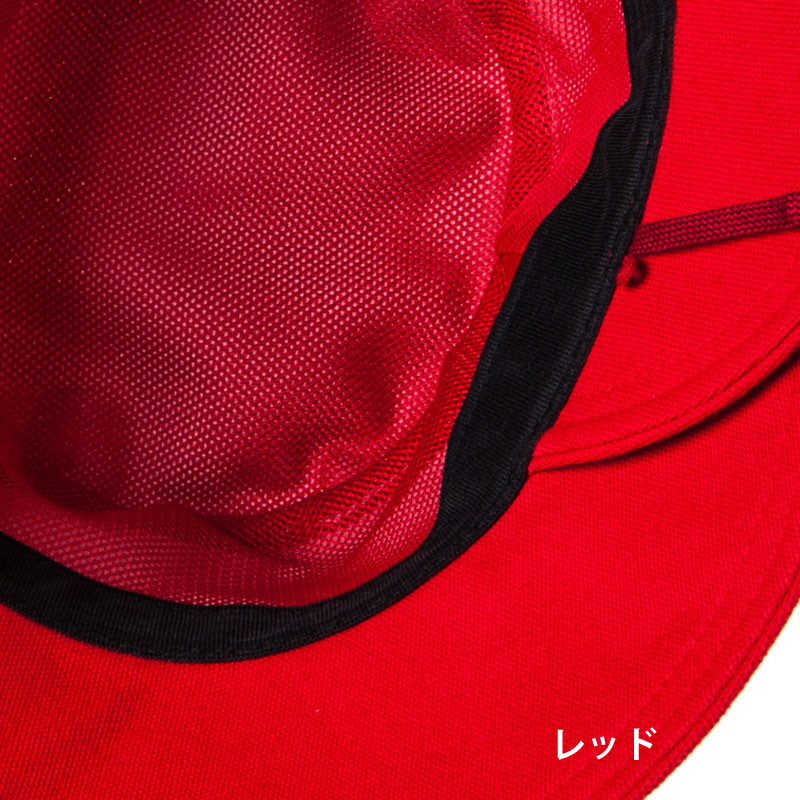3WAYUVカット帽子 レッド 【日本学校保健会推薦用品】