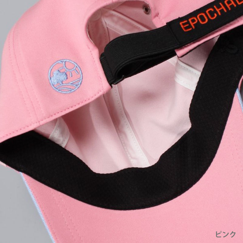 紫外線対策 UVカット帽子 つば長フェイスガードキャップ エポカル