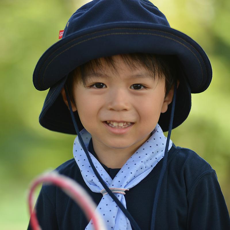 3WAYUVカット帽子 ネイビー 【日本学校保健会推薦用品】