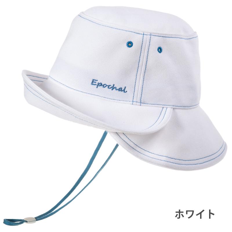 3WAYUVカット帽子 ホワイト 【日本学校保健会推薦用品】 紫外線対策