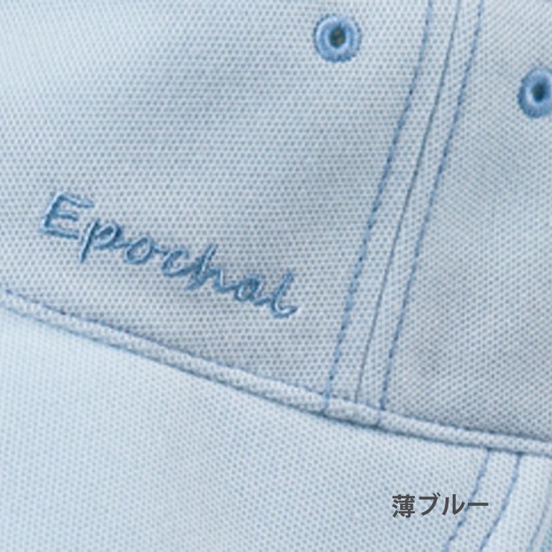 UVカット帽子 3WAYUVカット帽子 ブルー 【日本学校保健会推薦用品】