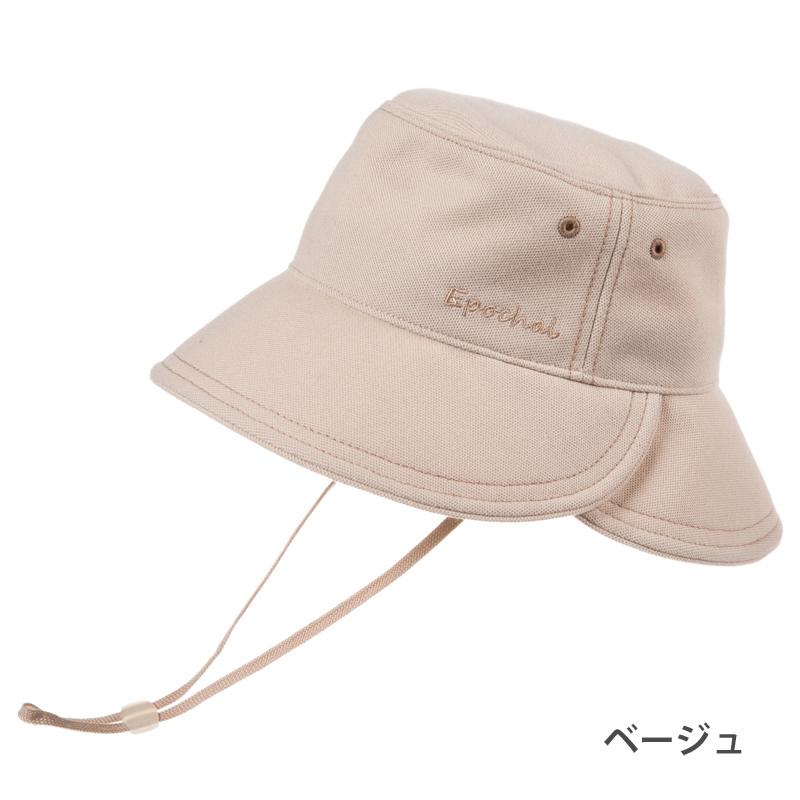 UVカット帽子 3WAYUVカット帽子 ベージュ 【日本学校保健会推薦用品】