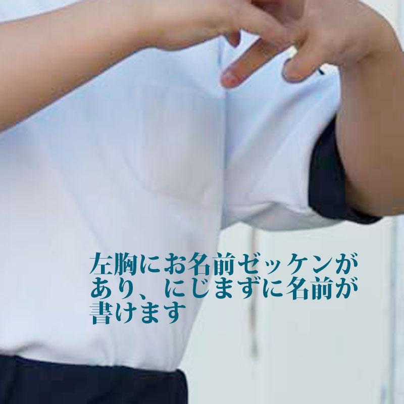 UVカットネイビーライン体操着半袖