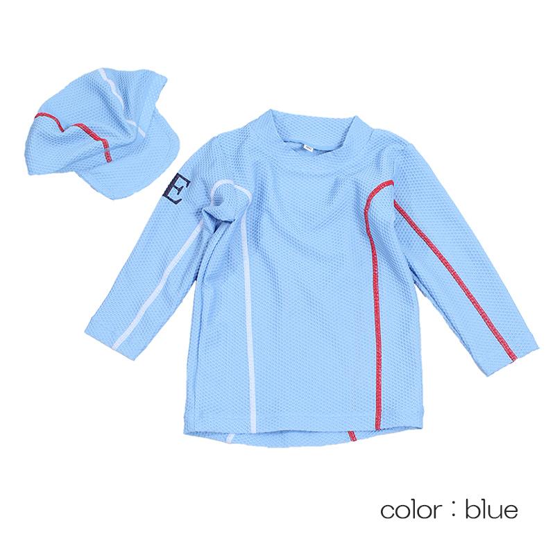水陸両用ストレッチTシャツ 子供用 ホワイト/スカイブルー 紫外線対策